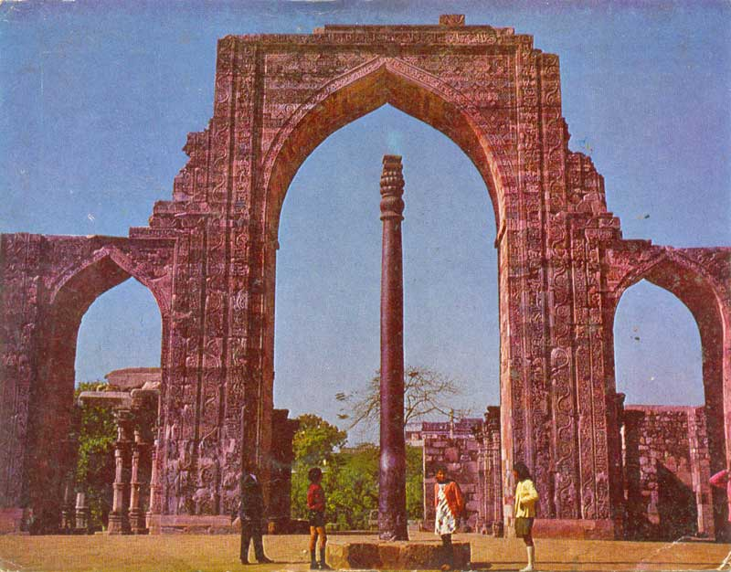 Qutub Minar Iron Pillar Inscriptions a massive iron pillar