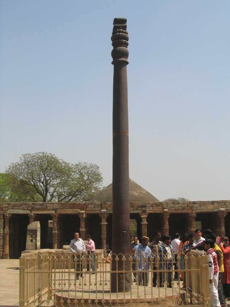 World Heritage Monuments India Qutb Minar New Delhi